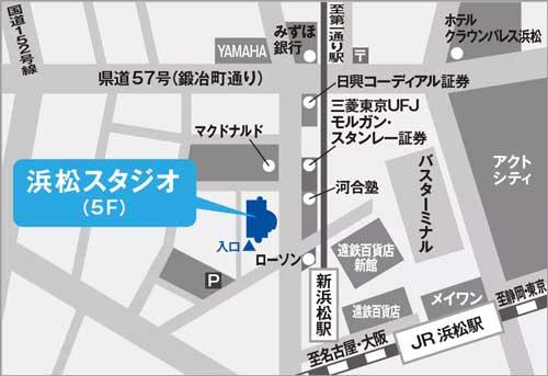 スベンソン浜松スタジオ地図アクセス