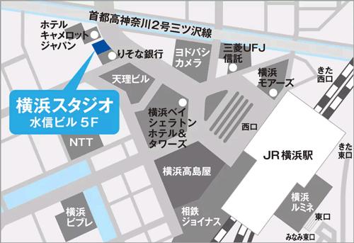 スヴェンソン横浜スタジオの地図アクセス
