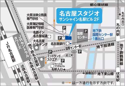 スベンソン名古屋スタジオ地図アクセス