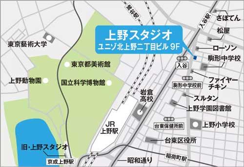 スベンソン上野スタジオ地図アクセス