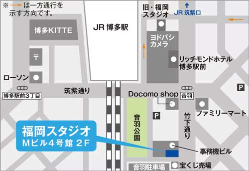 スベンソン福岡スタジオ地図アクセス