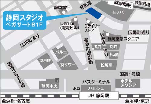 スベンソン静岡スタジオ地図アクセス