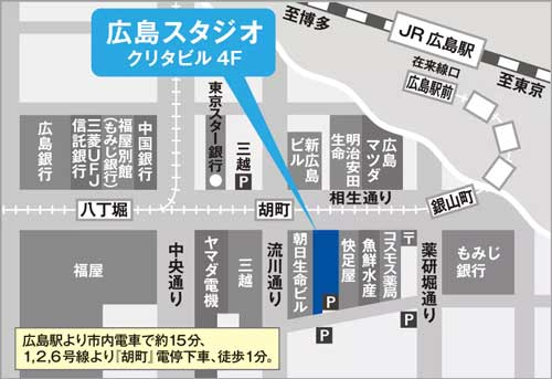 スベンソン広島スタジオ地図アクセス