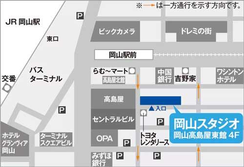 スベンソン岡山スタジオ地図アクセス