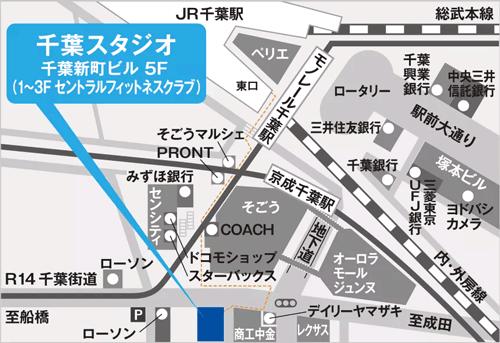 スヴェンソン千葉スタジオの地図アクセス