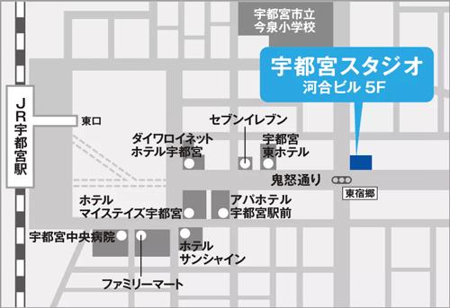 スヴェンソン宇都宮スタジオの地図アクセス