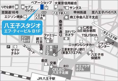 スベンソン八王子スタジオ地図アクセス