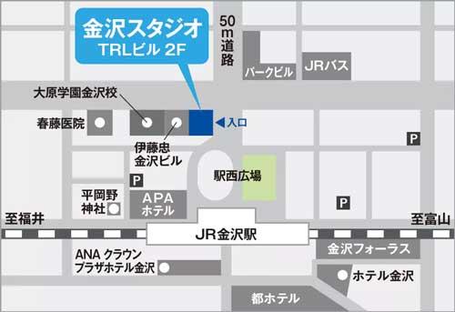 スベンソン金沢スタジオ地図アクセス