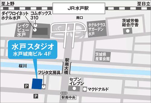 スヴェンソン茨城水戸スタジオの地図アクセス