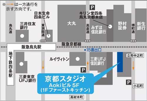 スベンソン京都スタジオ地図アクセス