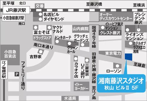 スヴェンソン湘南藤沢スタジオの地図アクセス
